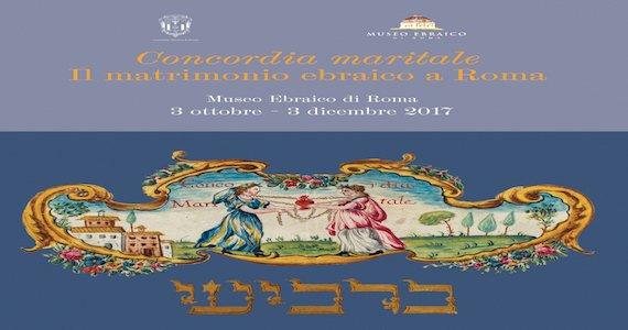 CONCORDIA MARITALE. IL MATRIMONIO EBRAICO A ROMA