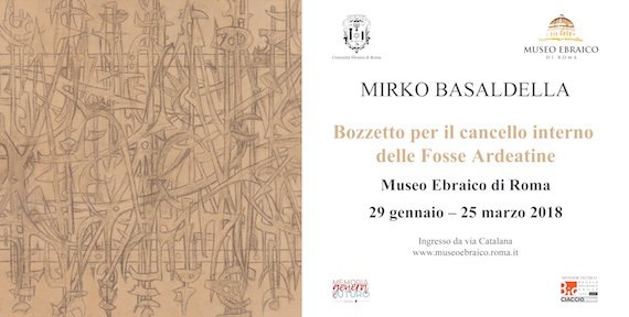 On air: MIRKO BASALDELLA. Sketch for the inner gate of the Fosse Ardeatine