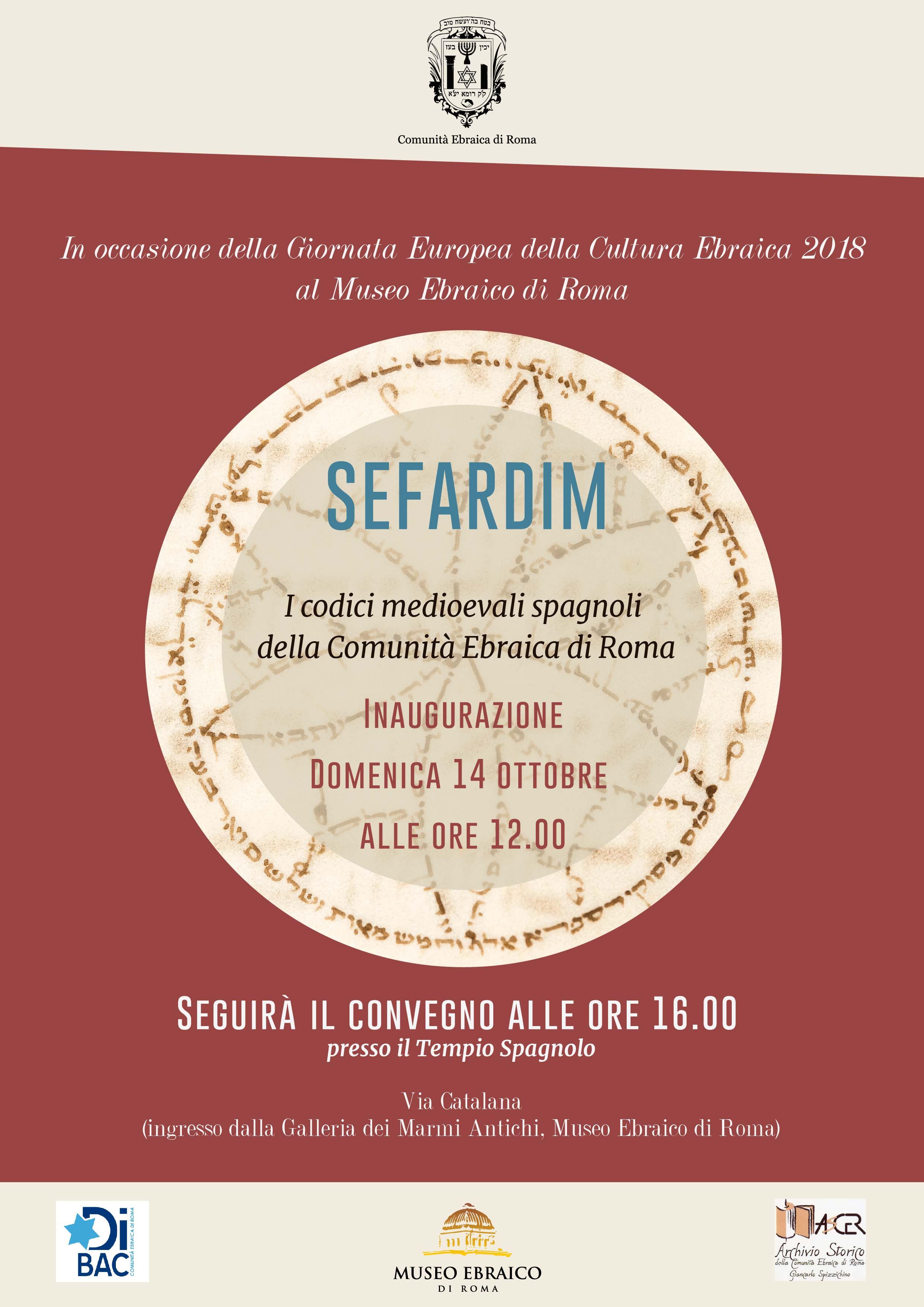 SEFARDIM. I codici medioevali spagnoli della Comunità Ebraica di Roma